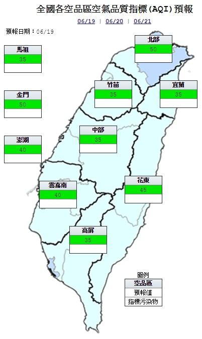 今天全台各地及外島地區為良好等級。(圖片取自環保署空氣品質監測網)