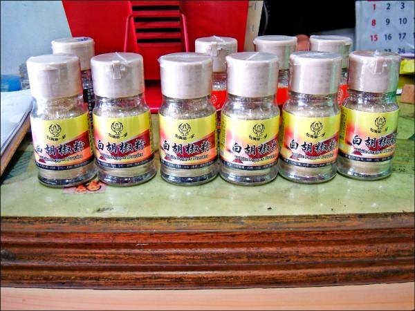「台灣第一家」涉嫌將工業用碳酸鎂摻入椒鹽粉等產品中出售,總經理陳星佑及副總陳鏡如兄妹,分被判刑兩年及一年。(資料照)
