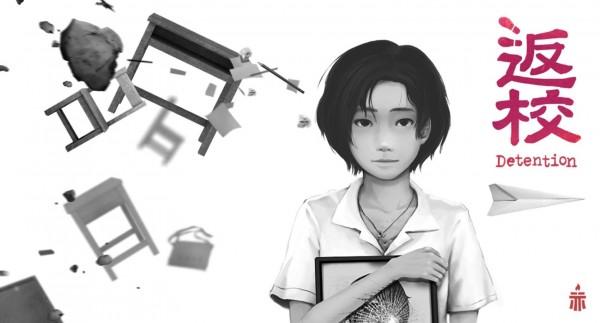 由台灣遊戲團隊赤燭製作,以戒嚴時代的政治氛圍與台灣宗教祭儀為主題的恐怖遊戲《返校》,即將躍上大螢幕!(赤燭遊戲提供)