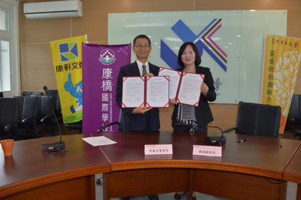 康軒文教集團董事長李萬吉(左)和台北市立大學校長戴遐齡(右)簽約產學合作培育師資生。(圖由康軒文教提供)