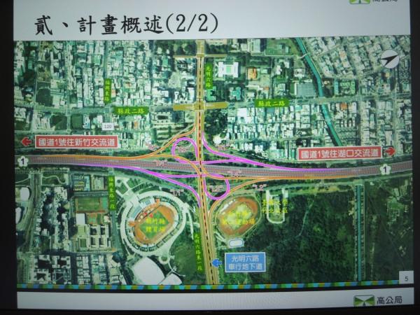 針對新竹縣治區的國道1號竹北交流道的交通瓶頸,高公局提出環道或半直接式匝道銜接的改善計畫,希望有效改善。示意圖。(記者廖雪茹攝)