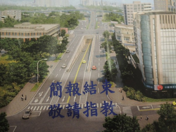 針對新竹縣治區的國道1號竹北交流道的交通瓶頸,新竹縣政府提出光明六路車行地下道計畫,希望有效改善。示意圖。(記者廖雪茹攝)