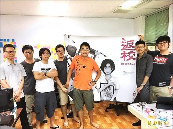由「赤燭遊戲」製作,以戒嚴時期的政治氛圍與台灣宗教祭儀為主題的恐怖遊戲《返校》,即將躍上大銀幕。(記者吳柏緯攝)