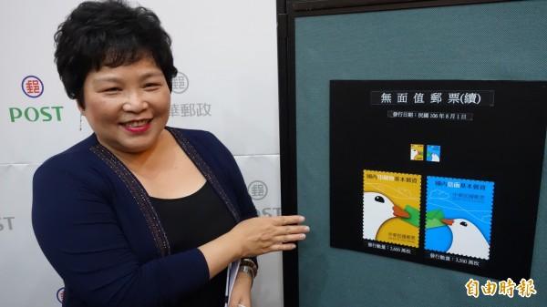 中華郵政公司發言人藍淑貞表示,新面額郵票發行前,過渡期將發行兩款無面值郵票。(記者鄭瑋奇攝)