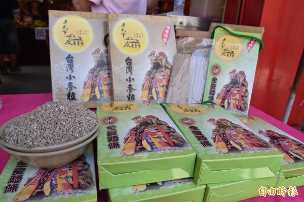 麥寮栽種的小麥製作的麵條、麵線今天在拱範宮上架販售。(記者黃淑莉攝)