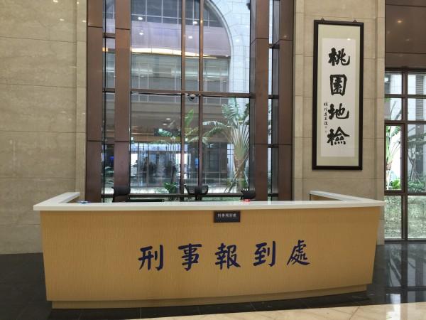 桃園地檢署昨依違反銀行法向法院聲押禁見陳男獲准。(資料照)