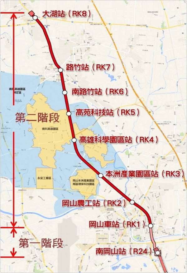 高雄捷運岡山路竹延伸線。(高雄市捷運局提供)