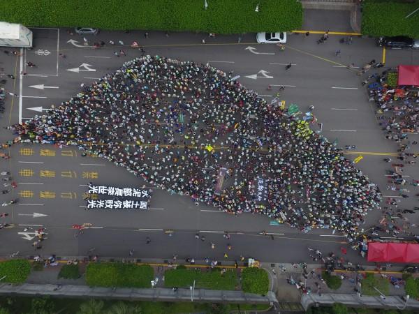 撤銷亞泥遊行群眾所排出的看見台灣圖。(地球公民基金會提供)
