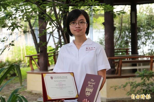 曉明女中學生馮訢卉出國做志工,獲哈佛校友會書卷獎。(記者蘇孟娟攝)