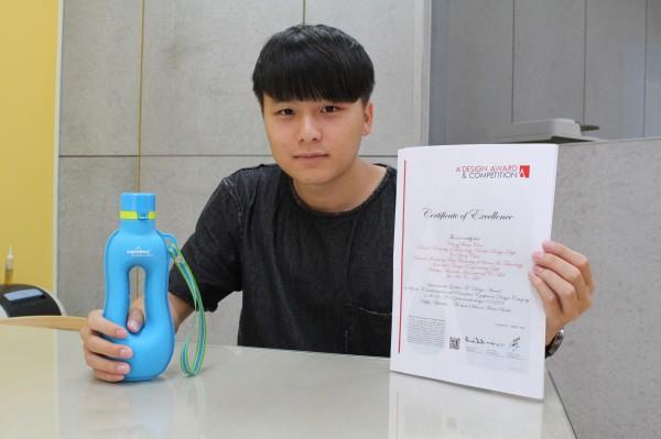 高雄男大學生陳恩揚與父親聯手設計的「開心瓶」環保水壺,勇奪義大利A' 國際設計大獎體育娛樂休閒設備設計類金獎。(高雄第一科大提供)