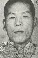 日本最老死刑犯濱田武重今天傳出在獄中被自己的嘔吐物噎到,最後窒息而死。(圖擷自推特)