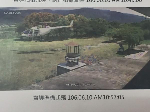 齊柏林搭乘的直升機從法林寺起飛。(池上鄉公所提供)
