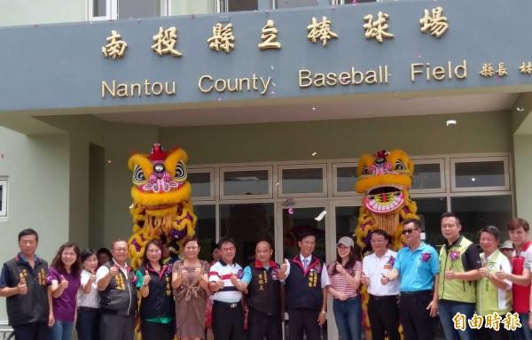 南投縣立棒球場落成啟用,鴻海董事長夫人曾馨瑩(右6)也特別到場參加。(記者謝介裕攝)