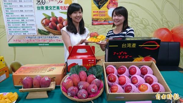 台灣下單、日本取貨,台南愛文芒果搶攻高單價的日本市場。(記者楊金城攝)