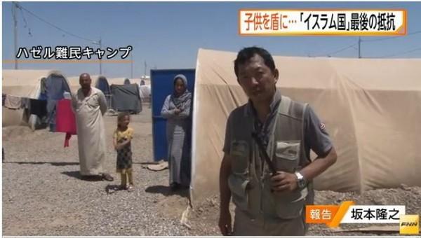 記者前往摩蘇爾附近的難民營。(翻攝自富士電視台)