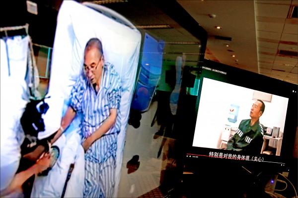 影片顯示中國諾貝爾和平獎得主劉曉波躺在病床上接受治療。(美聯社)