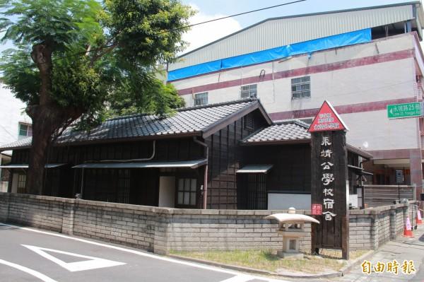 永靖公學校宿舍被列為歷史建築。(記者陳冠備攝)