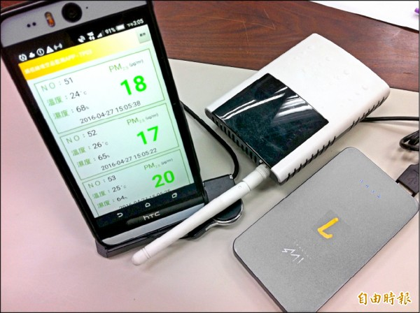 空氣品質監測可透過物聯網即時在手機上展示空污數據。(資料照,記者楊綿傑攝)