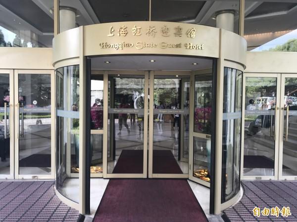 虹橋迎賓館大門。(記者郭安家攝)