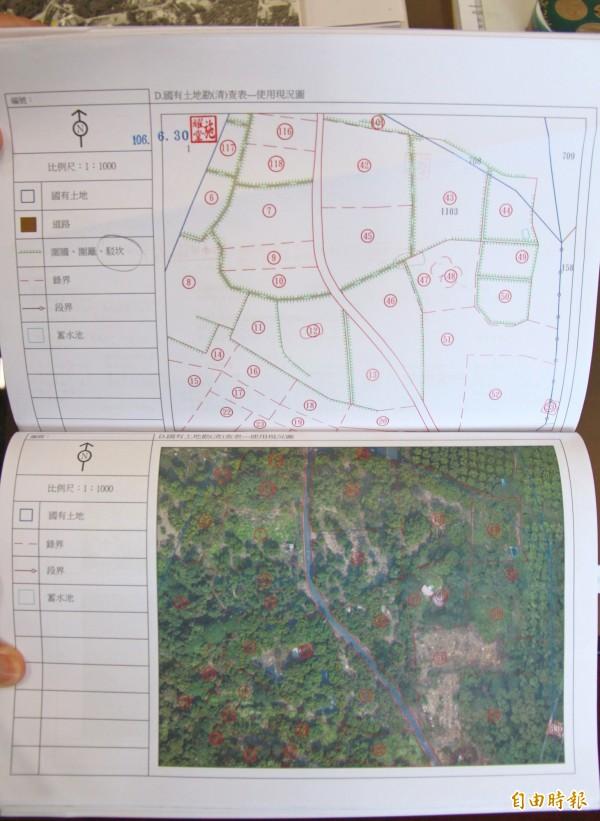 無影像的土地勘查表(上圖)只有線條跟數字,民眾有看沒懂,空拍航照的土地勘查表(下圖)讓使用範圍一目了然。(記者陳冠備攝)