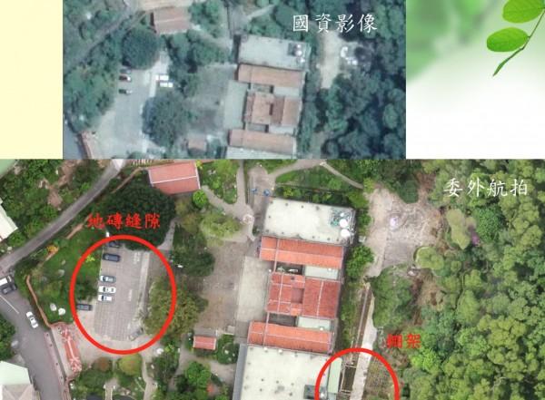 圖上為林務局提供影像,圖下為百萬空拍機拍攝影像,精度勝10倍(記者陳冠備翻攝)