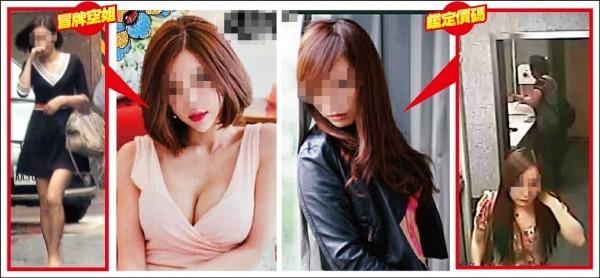 賣淫女蕾蕾前往速食店廁所,讓「淫媒」鑑價;39歲「小希」謊稱是23歲下海空姐。(記者王冠仁翻攝)