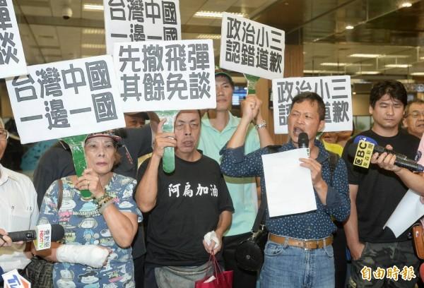 台灣國成員到松山機場,抗議台北市長柯文哲在上海的言論。(記者林正堃攝)