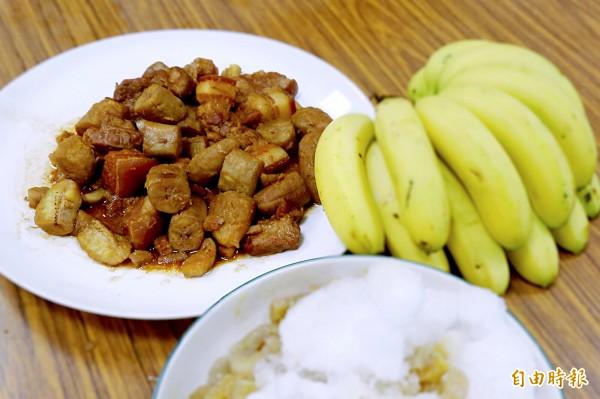 「青蕉控肉」是鄉間特有的家常美食。(記者邱芷柔攝)