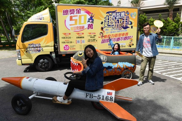 水庫魚虎主題車7月8日起巡迴西台灣,與擁有無限想像造車魂的Makers見面。(西拉雅國家風景區管理處提供)
