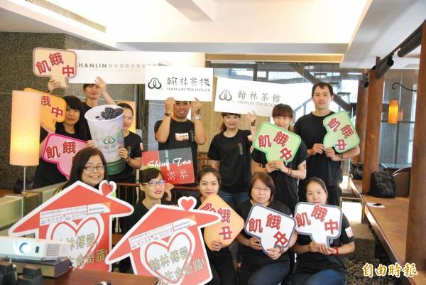 翰林國際茶餐飲集團號召25名部門主管、員工體驗飢餓12小時,並愛心捐款15萬元。(記者蔡文居攝)