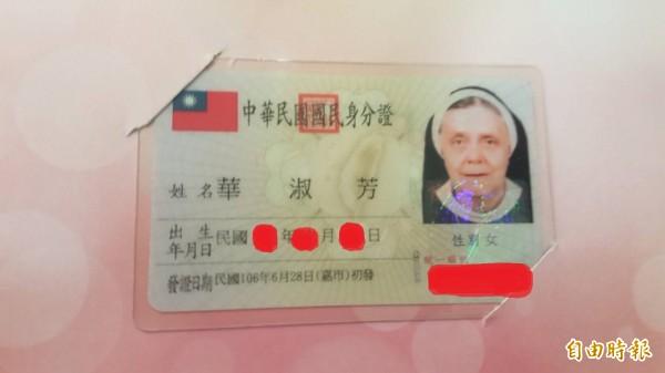 華淑芳修女拿到身分證。(記者丁偉杰攝)