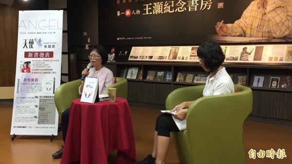 邵鳳蘭(左)在新書發表會中分享任教20多年與學生互動的酸甜苦辣。(記者佟振國攝)