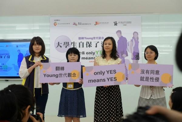 台北市家庭暴力暨性侵害防治中心與現代婦女基金會進行「大學生與研究生約會性侵害現況調查」,發現近年有九成都是熟人犯案,時間點有七成都發生在暑假。(社會局提供)