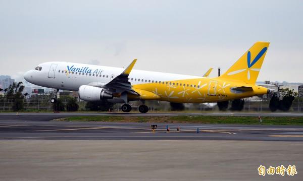香草航空台北飛日班機疑走私金塊,經確認是旅客存關黃金。(資料照片,記者朱沛雄攝)