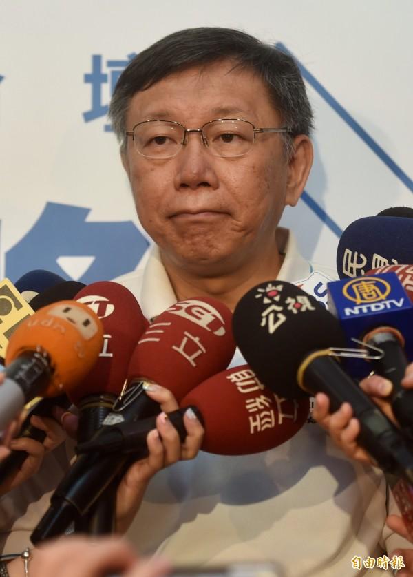 台北市長柯文哲(圖)傳放話處理大巨蛋最後期限訂在明年。(資料照,記者簡榮豐攝)