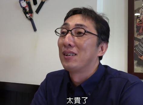 來台9年的野崎孝男表示,許多來台開立分店的日本拉麵店,訂的價格都太高了。(擷取自臉書粉絲團「玩太Bar」)