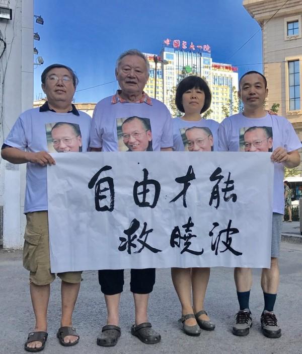 中國維權人士王荔蕻今指出,有5名中國民眾到瀋陽中國醫科大學附屬第一醫院外拉起聲援劉曉波的布條,布條上寫著「曉波好」、「曉波挺住」、「自由才能救曉波」等打氣字眼。(圖擷自推特)