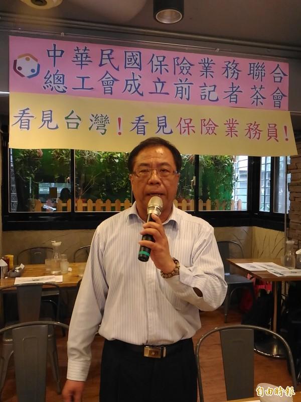 中華民國保險業務聯合總工會發起人代表之一,現為南山人壽企業工會理事長嚴慶龍(記者李靚慧攝)