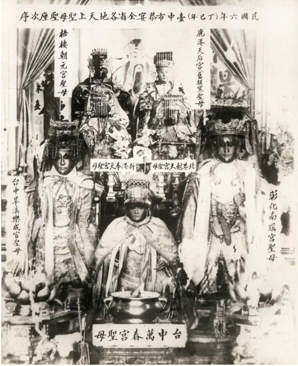百年前7座媽祖宮廟聯合駐駕台中40天,稱為七媽會,是宗教一大盛事。(台中市民政局提供)