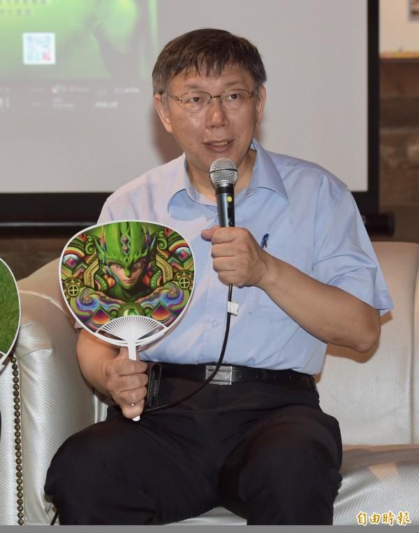 台北市長柯文哲15日出席2017臺北城外文化藝術季系列活動,會後受訪時說,中國一定會參加世大運,只是代表團大或小的差別。(記者黃耀徵攝)