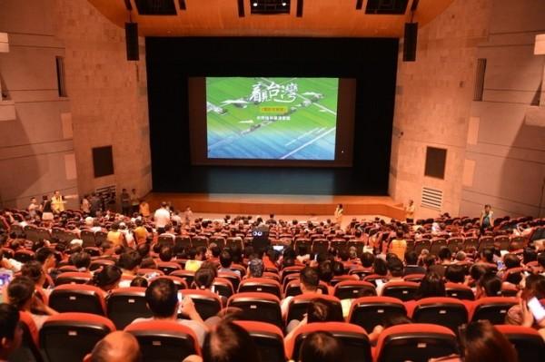 雲林縣政府舉辦「向齊柏林導演致敬-看見台灣電影放映會。(雲林縣政府提供)
