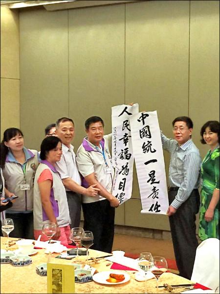 中國正加強對台灣基層的統戰力道,圖為去年七月台北市里長聯誼會一百三十三人赴中國上海交流。(圖:與會人員提供)