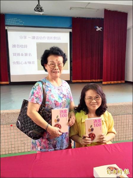 韓滿(右)昨發表「酒蜜100」台語詩集,大姊韓金鈴(左)特地從彰化趕來嘉義祝賀。(記者丁偉杰攝)