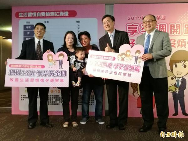 台灣生殖醫學會、中華民國生育醫學會提醒,生活習慣也會影響受孕機率。(記者林惠琴攝)