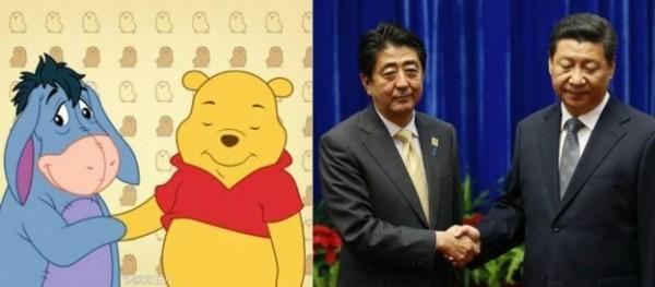 中國當局封鎖小熊維尼,日本網友覺得簡直是偏執狂。(圖取自PTT)