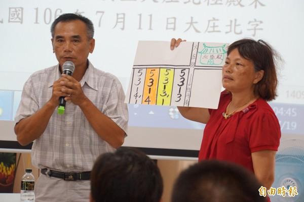 爐主陳丁祥夫妻的說明,未獲六房媽會代表大會會員支持。(記者詹士弘攝)