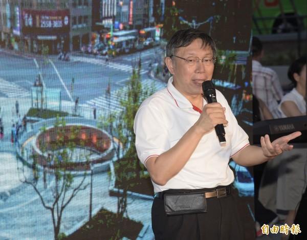 台北市長柯文哲20日出席建成圓環改造完工啟用典禮,會中致詞。(記者黃耀徵攝)