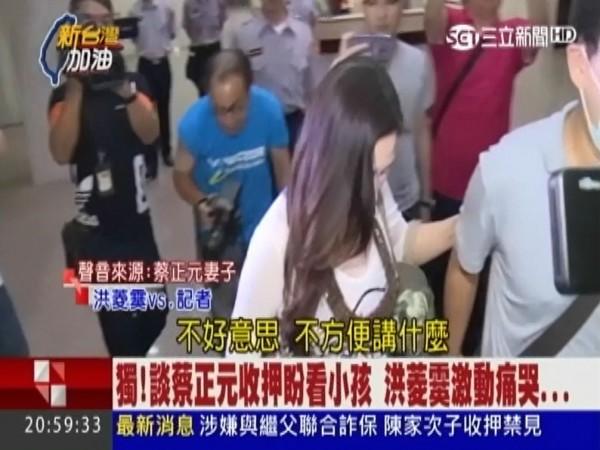 蔡正元老婆今天在談到丈夫可能無法陪她生小孩時就落淚。(圖擷自三立新聞)