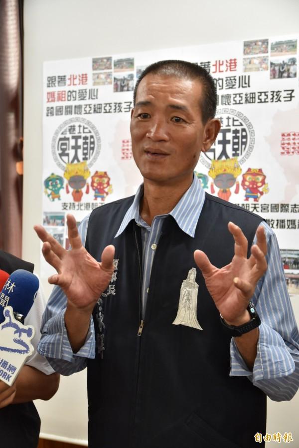 北港朝天宮董事長蔡咏鍀說,神明沒在抗議,籲各宮廟再溝通。(記者黃淑莉攝)