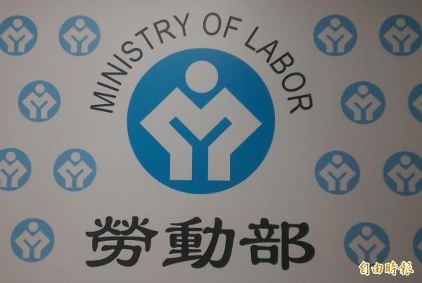 勞動部勞工保險局指出,至7月14日為止,共有8個職業工會積欠勞工保險費。(資料照,記者黃邦平攝)